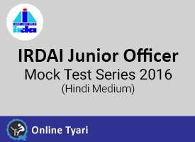 IRDA-Junior-Officer-Mock-Test-Series-Hindi