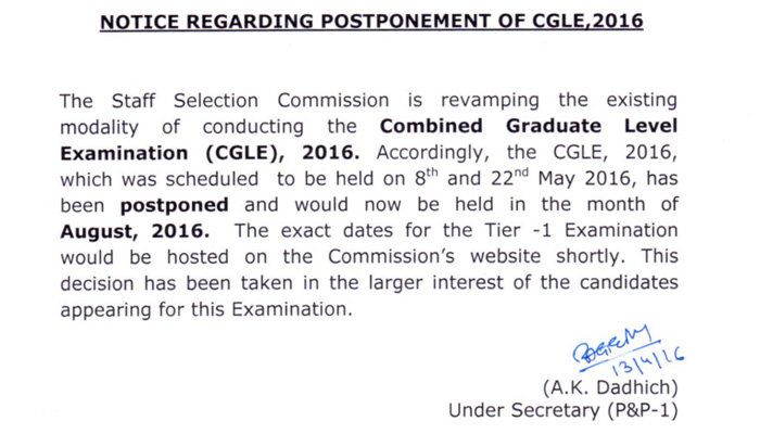 SSC-CGL-Exam-Dates-Changed