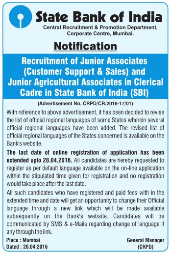 sbi-extended-date