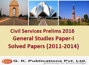 IAS Solved Paper