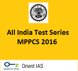 MPPCS Prelims Mock Test Series