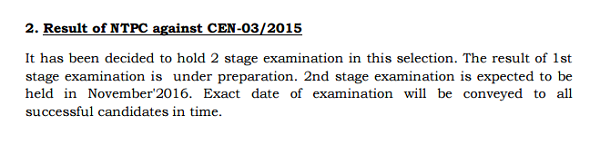 RRB NTPC 2nd Exam Date