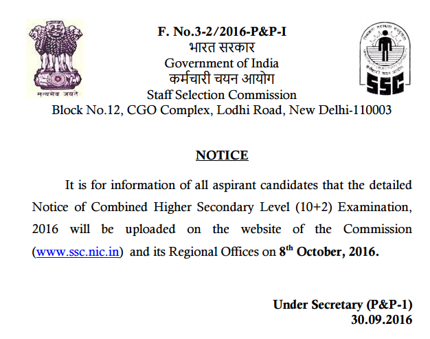 SSC-CHSL-2016-Exam-Notification-News