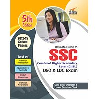 SSC-CHSL-Recommended-Products