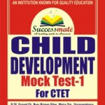 Child Development Mock Test Series