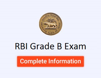RBI Officer Recruitment Exam