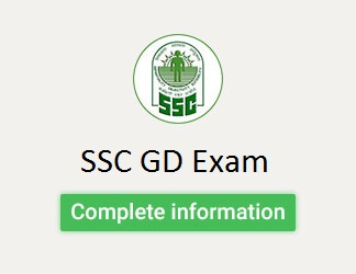SSC GD Constable Exams