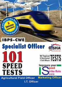 IBPS SO Speed Tests