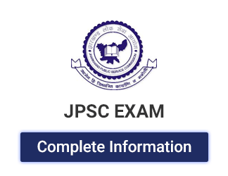 JPSC Recruitment Exam