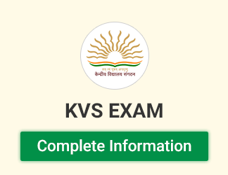 KVS Recruitment Exam