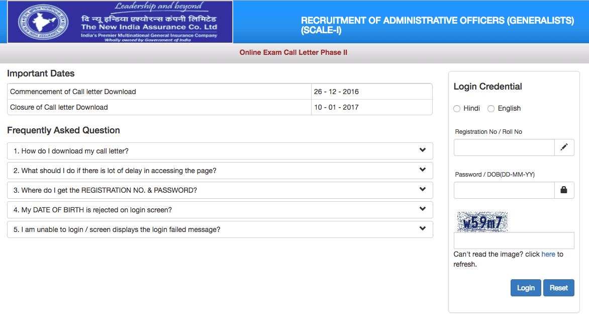 NIACL-AO-Phase-II-Admit-Card