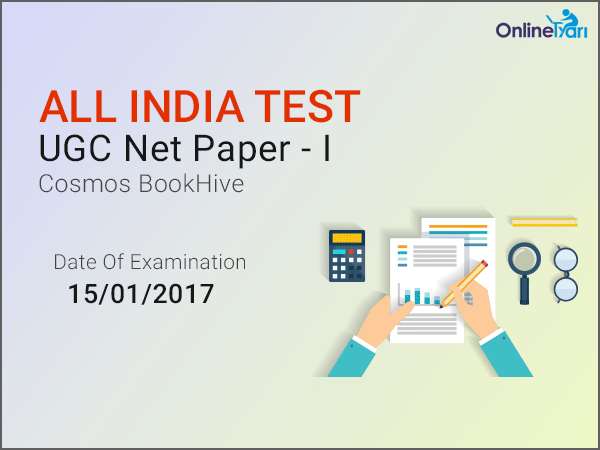 UGC NET Paper 1 All India Test OnlineTyari