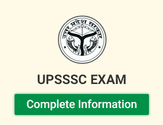 UPSSSC Recruitment Exam