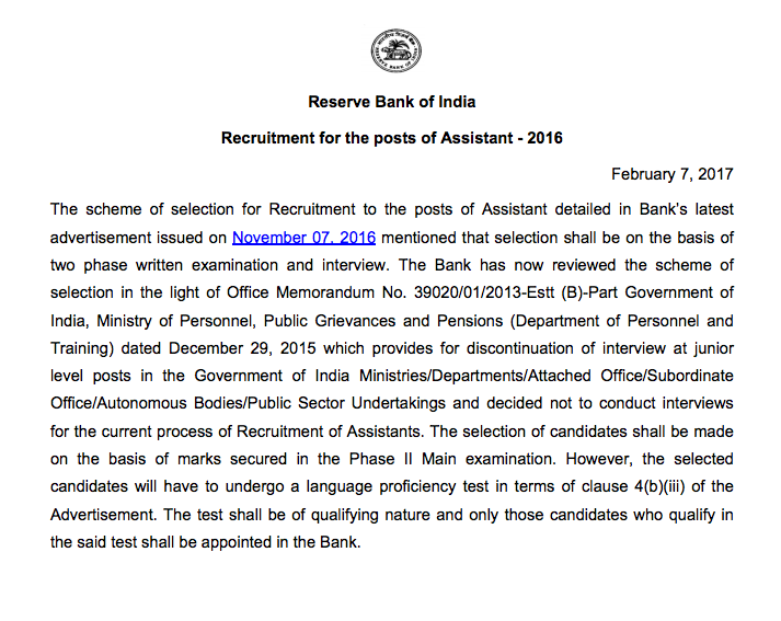 Confirmation: No Interview for RBI Assistant Recruitment 2016-17