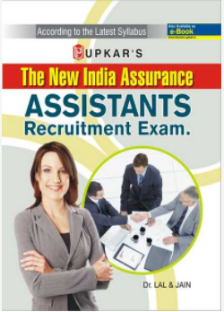 The New India Assurance Assistants Recruitment Exam
