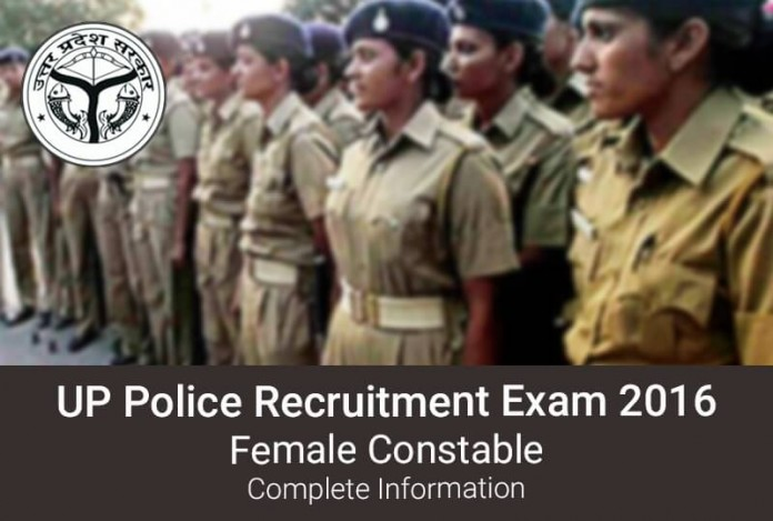up-police-female-constable-recruitment-2016