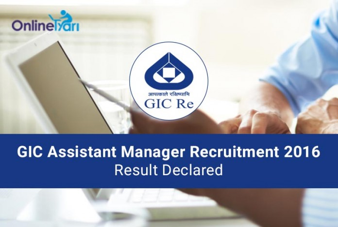 GIC Assistant Manager Result 2016 Interview Merit List