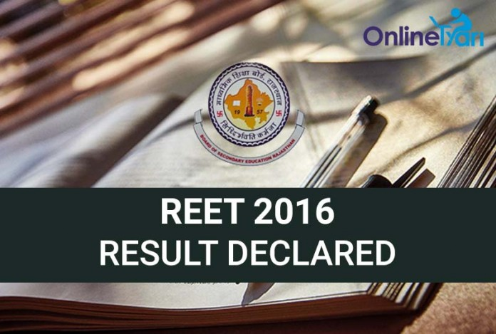 REET 2016 Result Declared for Science and Commerce