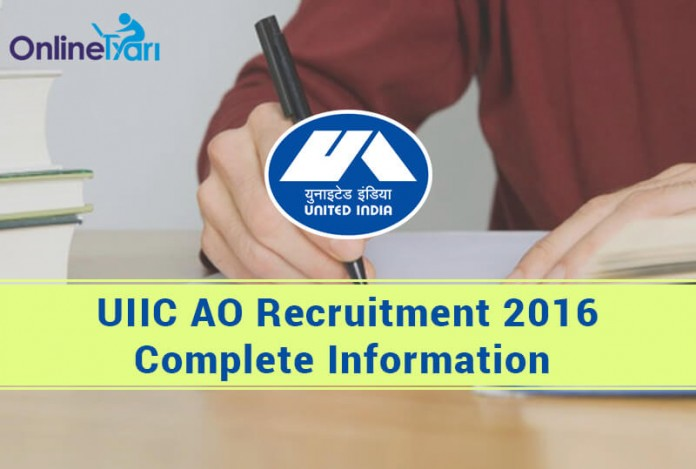 UIIC AO Recruitment 2016 Apply Now for 300 Posts