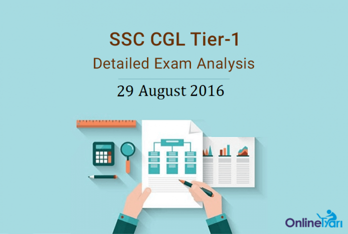 SSC CGL Tier 1 Exam Analysis, Expected Cutoff: 29 August 2016