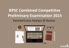BPSC Combined Competitive Exam Analysis 2015