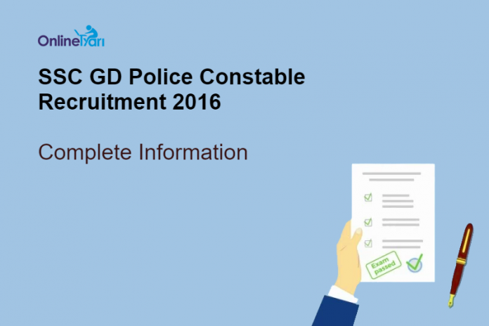 SSC-GD-Police-Constable-Recruitment-2016