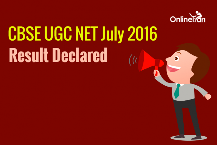CBSE UGC NET July 2016 Result Declared: Check Here
