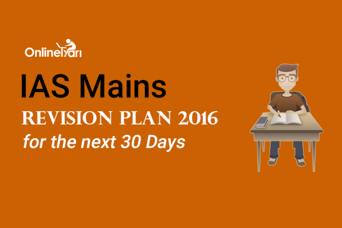 IAS Mains Revision Plan 2016 for the next 30 Days