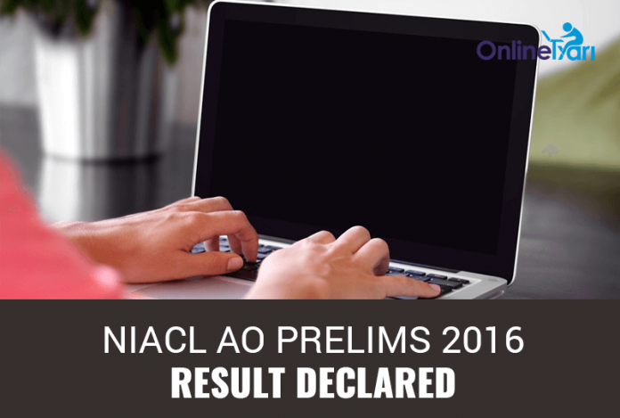 NIACL AO Result 2016