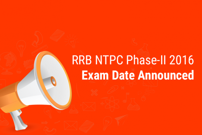 RRB NTPC Mains Exam Date