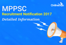 MPPSC Recruitment Notification 2017: Detailed Information
