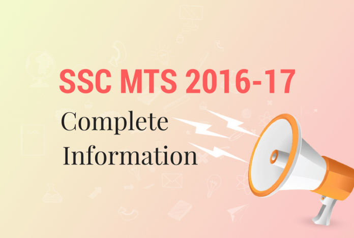 SSC MTS 2017 Recruitment Examination: Apply Online