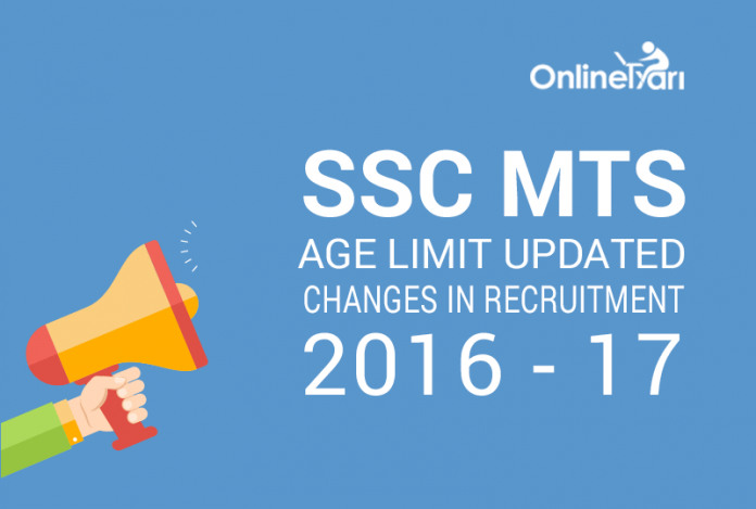 SSC MTS Age Limit Updated