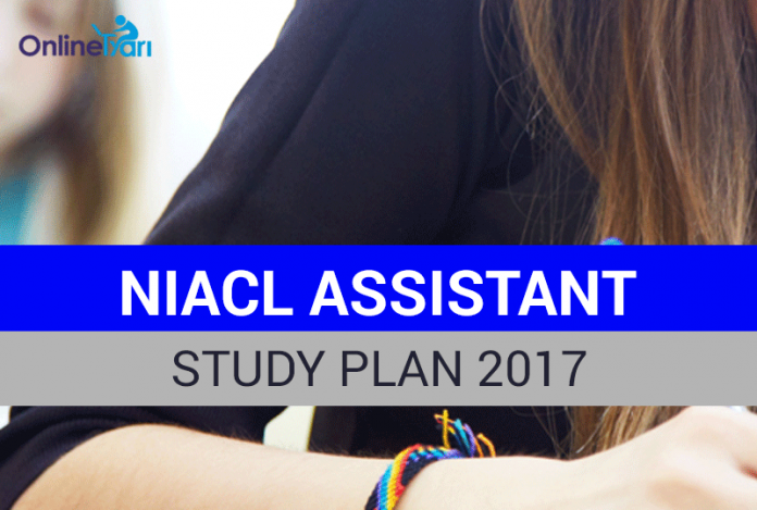 NIACL Assistant Study Plan 2017: Tips to Crack Prelims in 30 days