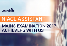 NIACL Assistant Mains Examination 2017: Achievers with Us