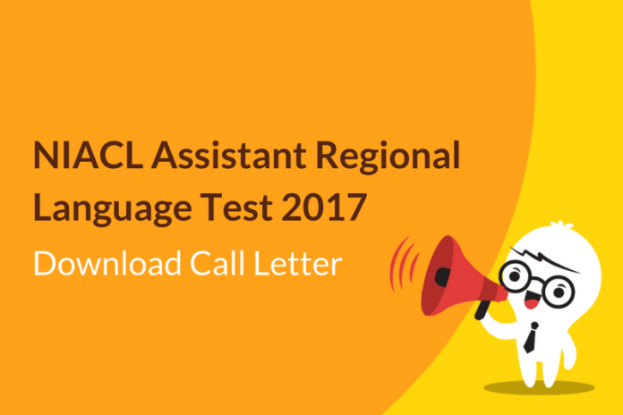 NIACL Assistant Regional Language Test Call Letter Released