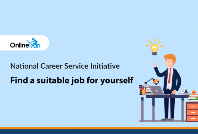 National Career Service (NCS) Initiative: Find a Suitable Job for yourself