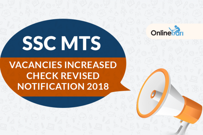 SSC MTS Vacancies Increased: Check Revised Notification 2018