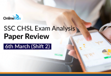 SSC CHSL Exam Analysis, Paper Review: 6th March (Shift 2)