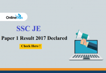 SSC JE Paper 1 Result 2017 Declared: Check here