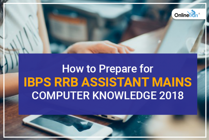 How to Prepare for IBPS RRB Assistant Mains Computer Knowledge 2018